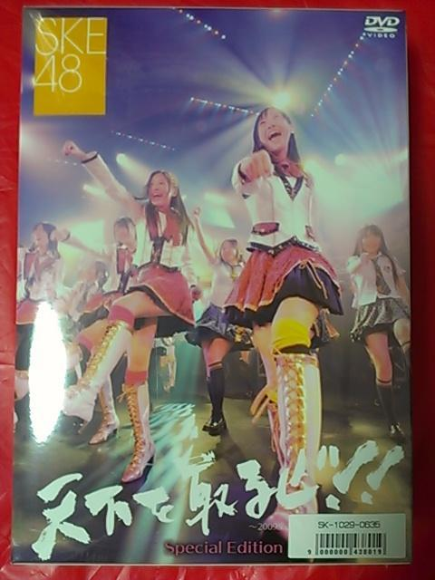 Japanese DVDs