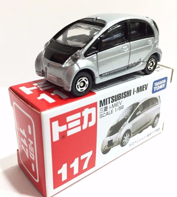 Japanese Toy Cars