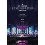 通常盤 BTS 2DVD/BTS WORLD TOUR 'LOVE YOURSELF' 〜JAPAN EDITION〜 19/10/9発売