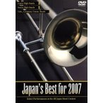 Japan's Best for 2007 BOXセット/(教材)