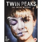 ツイン・ピークス Twin Peaks The Entire Mystery Blu-ray 輸入盤