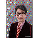 KAN in the BOOK(/他力本願独立独歩33年の軌跡)