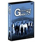 Gメン'75 DVD-COLLECTION II(初回生産限定) [DVD]