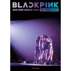 DVD)BLACKPINK/2019-2020 WORLD TOUR IN YOUR AREA-TOKYO DO (UPBH-9562)