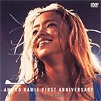 AMURO NAMIE FIRST ANNIVERSARY 1996 LIVE AT MARINE STADIUM/安室奈美恵[DVD]【返品種別A】