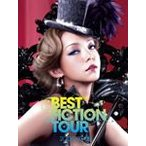 namie amuro BEST FICTION TOUR 2008-2009【DVD】/安室奈美恵[DVD]【返品種別A】