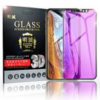 iPhone XS Max iPhone XR 3D 全面保護 ブルーライトカット 強化ガラス保護フィルム ソフトフレーム iPhone XS/X/8plus/8/7plus/7/6s/6s plus 液晶保護フィルム