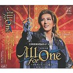 All for One 〜ダルタニアンと太陽王〜 (CD)