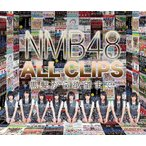 NMB48 ALL CLIPS -黒髮から欲望まで- [Blu-ray]≪特典付き≫