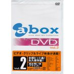 a box vol.2 DVD avex Best Hit Collection (DVD)