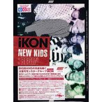 NEW KIDS:BEGIN DVD付 / iKON (CD、DVD)