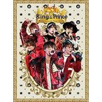 King & Prince First Concert Tour 2018(初回限定盤) [DVD]