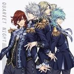 ★CD/QUARTET NIGHT/FLY TO THE FUTURE