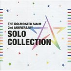 中古アニメ系CD THE IDOLM@STER SideM 2nd ANNIVERSARY SOLO COLLECTION [アイドルマスター